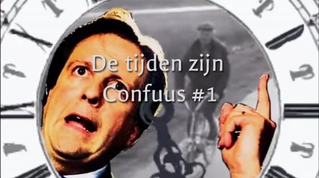 Confuus1-2